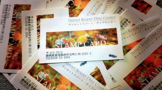 0207pointcard.jpg